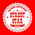 STREET STAR logo