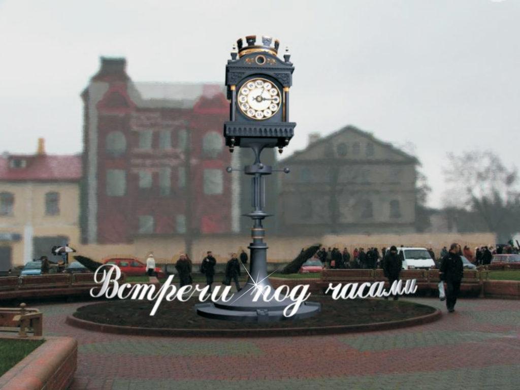 Проект часов на площади в г. Гродно